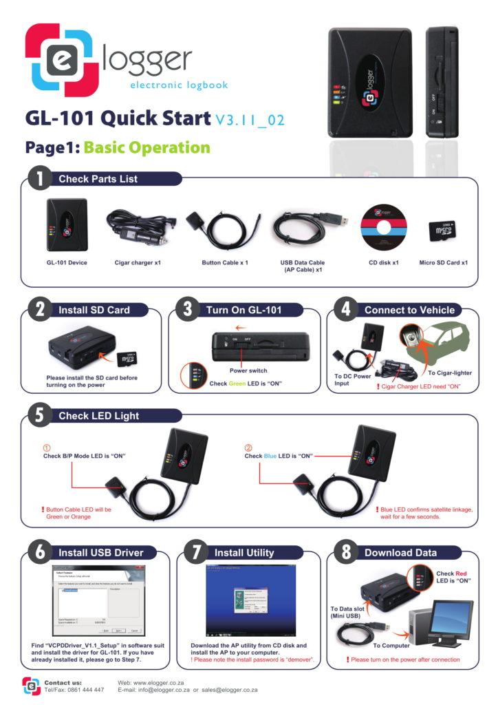 Elogger Quick Start Guide