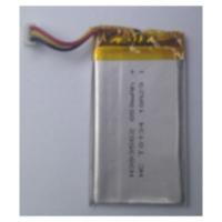 Elogger Internal Battery